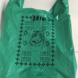 tiger print plastic bag